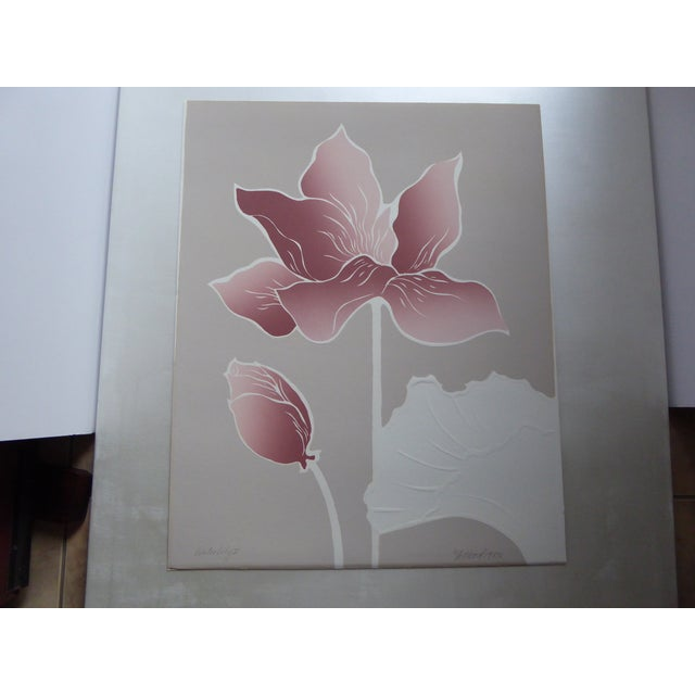 """1983 Signed Embossed Serigraph, """"Water Lily II"""" by A Wood. Large Beautiful contemporary piece. Color scheme gives a modern..."""