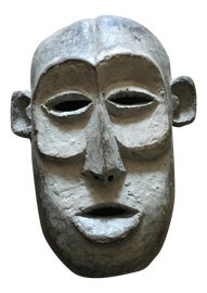 Image of Newly Made African Sculptural Wall Objects