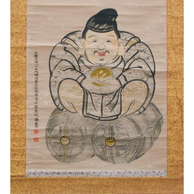Asian Japanese God of Wealth Scroll Painting, Showa Era For Sale - Image 3 of 13