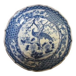 1940s China Large Bowl With Peacock and Flowers For Sale
