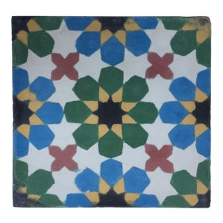 Mid 20th Century Moroccan Hand-Painted Cement Tile with Traditional Fez Moorish Design For Sale