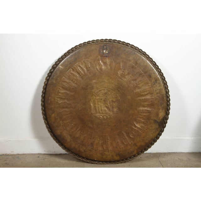 Gold Large Brass Persian Hanging Tray For Sale - Image 8 of 9