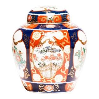 Japanese Gold Imari Ginger Jar For Sale