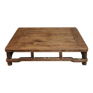 19th Century Chinese Square Elm Kang Table For Sale