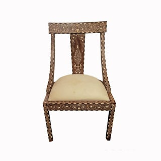 Bone-Inlaid Teak Chair From India, Late 20th Century Preview