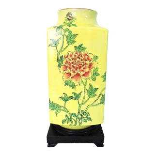 """Vintage Imperial Yellow Chrysanthemum """"Cong"""" Vase and Wood Stand, Hong Kong For Sale"""