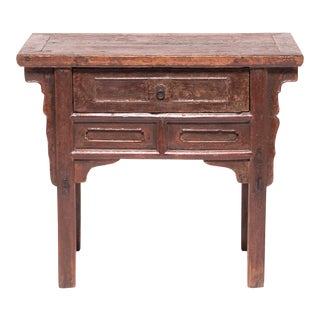 Provincial Chinese Side Table With Drawer For Sale