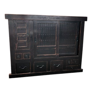 Japanese Tansu Style Console Buffet For Sale