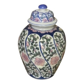 1970's Vintage Chinese Ginger Jars For Sale