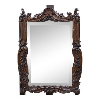 19th Century Antique French Louis XV Wall Mirror For Sale