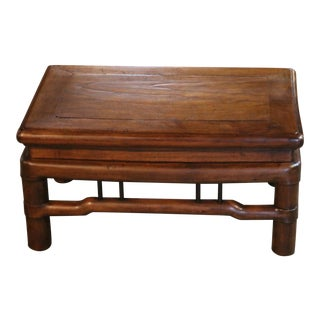 Elm Wood Kang Low Stool For Sale