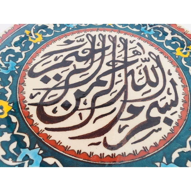 Polychrome hand painted and handcrafted ceramic wall decorative plate with polychrome Ottoman floral design and Islamic...