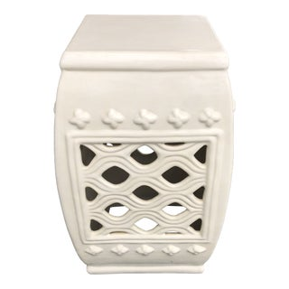 1970s Vintage White Ceramic Asian Chinoiserie Stool For Sale