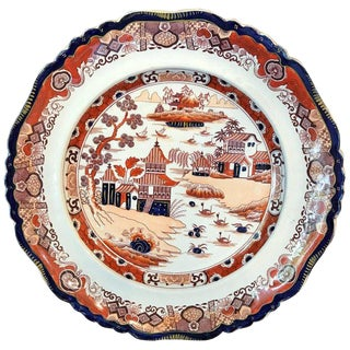Six Iron Red Masons Ironstone Chinoiserie Dinner Plates For Sale