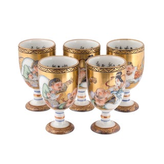 1900s Vintage Japanese Kutani Porcelain Saki Cups- Set of 5 For Sale
