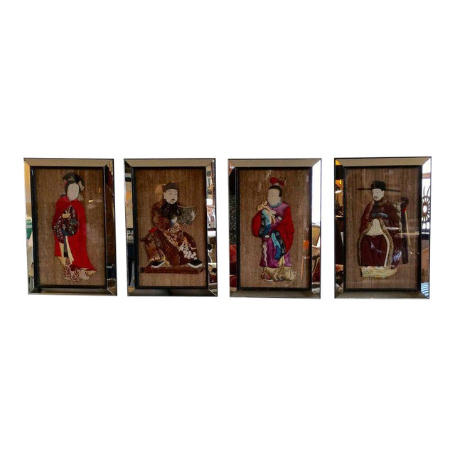Quilted Asian Ancestors in Glitzy Mirrored Frames - Set of 4 For Sale