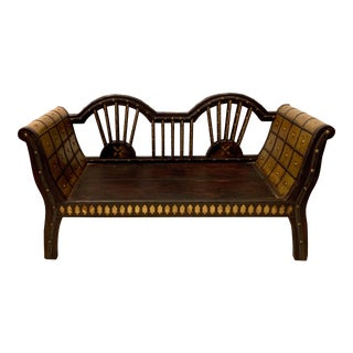 Vintage Moroccan Brass Inlaid Bench / Settee For Sale