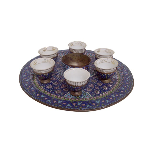 1930s Vintage Persian Coffee Cup Set - 14 Pieces For Sale