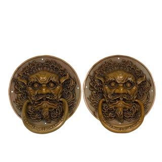 Vintage Chinese Old Fashion Brass Foo Dog Door Knob/Bells - a Pair For Sale