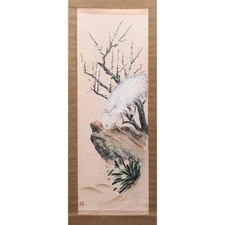 1978 Shōwa Era Large Japanese White Bird of Ume Tree Scroll Painting For Sale