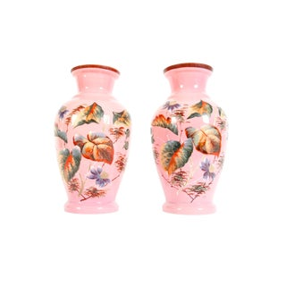 Late 19th Century Glass Decorative Vases - a Pair For Sale