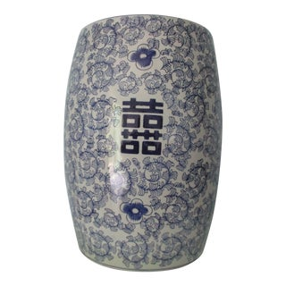 Chinese Style Blue & White Garden Stool or Drum Stool For Sale