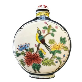 Colorful Enamel Snuff Bottle For Sale