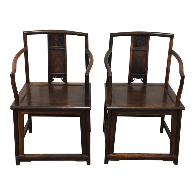 Chinese Rosewood Arm Chairs- A Pair - Image 1 of 9