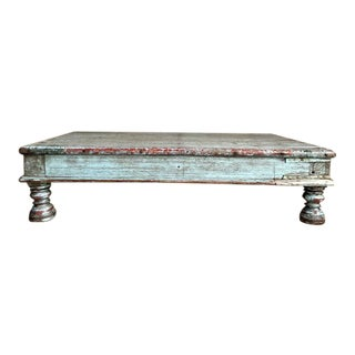 Vintage Indian Bajot Low Table For Sale