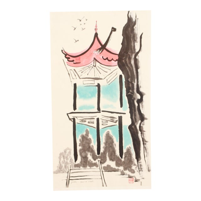 Mid Century Modernist Watercolor Painting Asian Temple by Doris Carter For Sale