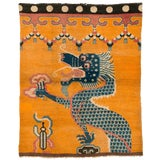 "Image of 19th Century Dragon Rug-4'1'x5'4"" For Sale"