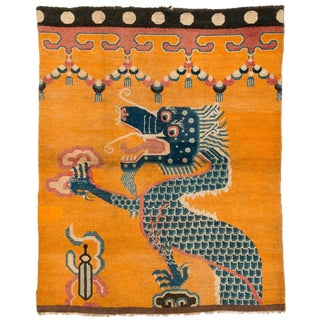 "19th Century Dragon Rug-4'1'x5'4"" For Sale"