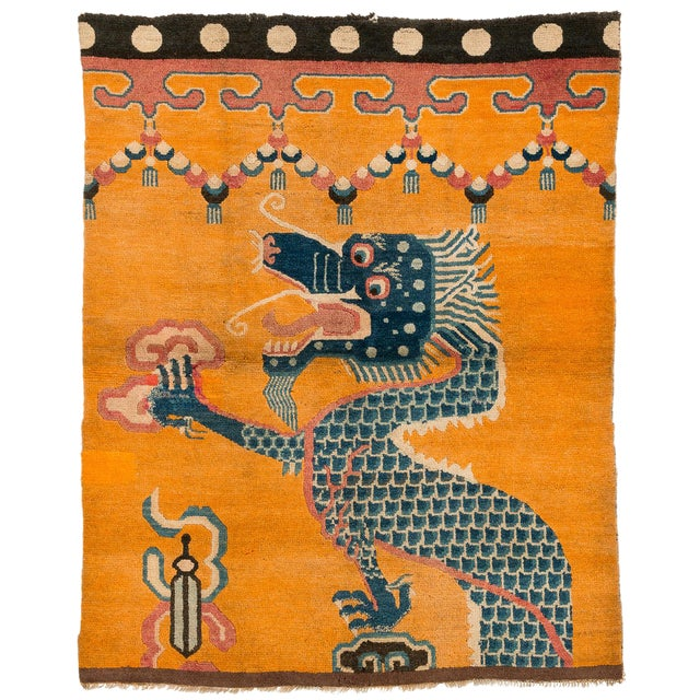 """19th Century Dragon Rug-4'1'x5'4"""" For Sale"""