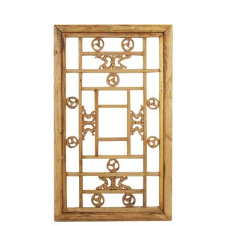 Lattice Panel Carved Screen For Sale