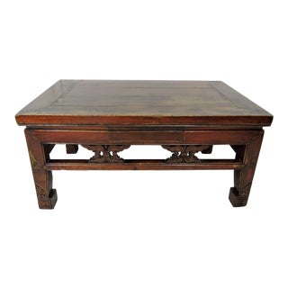 Antique Chinese Wood 'Opium' Side or Coffee Table, 19th Century For Sale