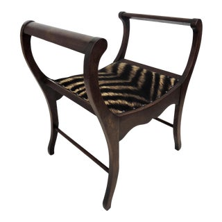 Traditional Early 20th. Century Animal Print Mahogany Chic Window Seat, Stool or Bench