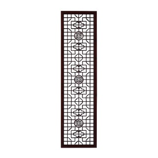 Chinese Medium Brown Geometric Pattern Accent Tall Floor Panel For Sale