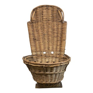 Early 20th Century Vineyard Grape Basket For Sale