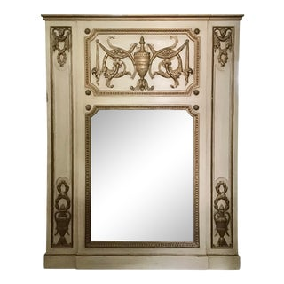 Classic French Boiserie Mirror With Carved Frame. For Sale