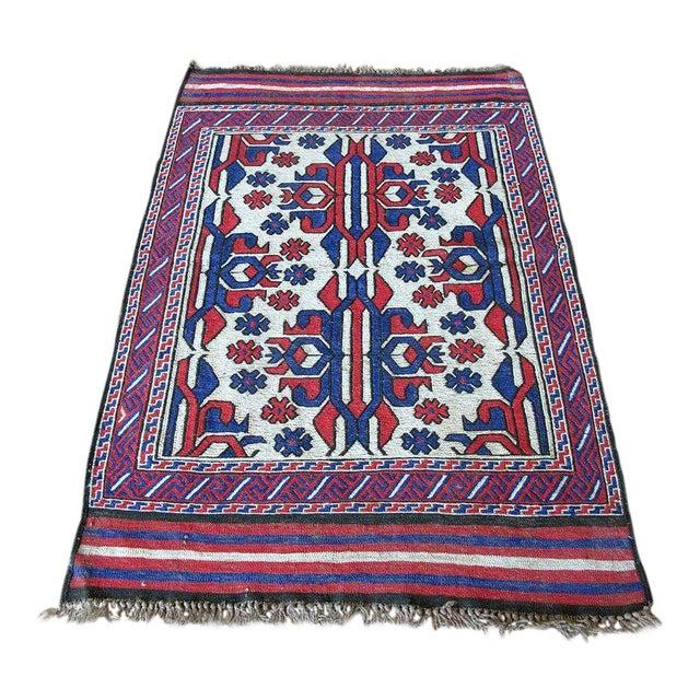 "Vintage Persian Soumak Kilim Rug - 3' X 4'8"" - Image 1 of 6"