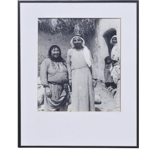 The Arab Couple, Israel 1951 For Sale