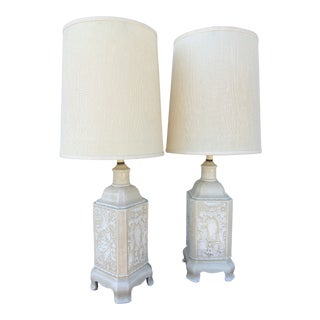 1950s Mid Century Blanc De Chin French Chinoiserie Lamps - a Pair For Sale