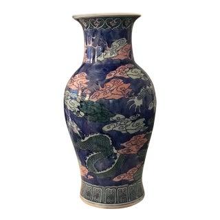 1960s Vintage Dragon Vase For Sale