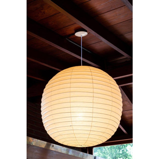 Contemporary Isamu Noguchi Akari Model 70f Sculptural Light For Sale - Image 3 of 6