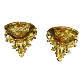 1970's Hollywood Regency Gold Tone Wall Pocket - a Pair For Sale