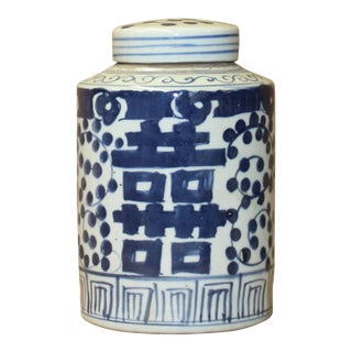 Chinese Blue White Ceramic Double Happiness Graphic Container Urn Jar For Sale