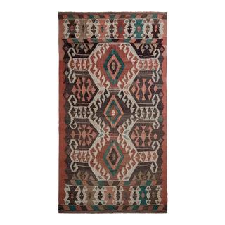Mid-Century Vintage Kilim Rug in Beige Brown and Pink Tribal Geometric Pattern For Sale