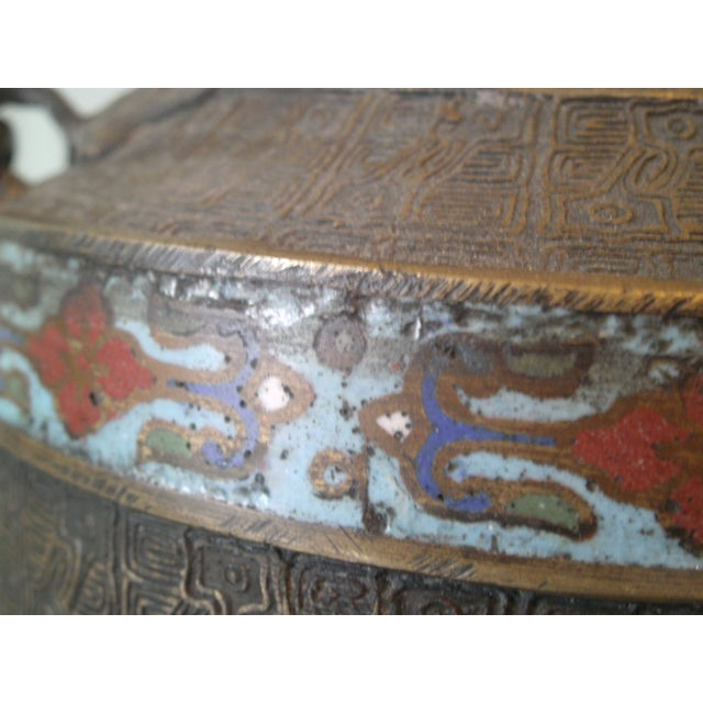Large Antique Champleve Urn - Image 9 of 11