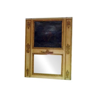 Antique 18thC French Louis XVI Style Trumeau Mirror For Sale