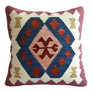 Hand Woven Silk Pillow Cover Sham With Free Insert - 16″ X 16″ For Sale